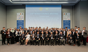 The 110th Meeting of REAAA Governing Council